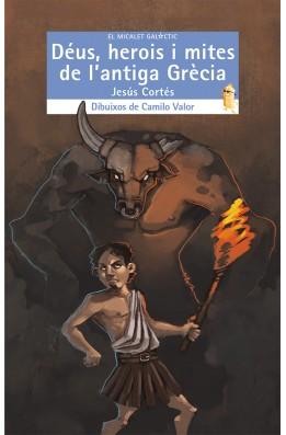 Déus, herois i mites de l'antiga Grècia