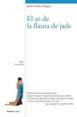 El so de la flauta de jade